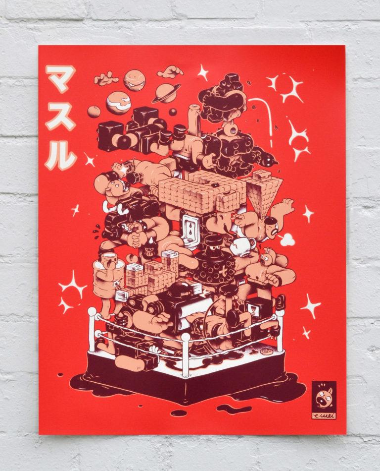 Ma Su Ra – Screen Print